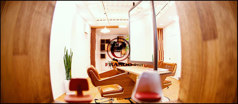 荒川区南千住の美容室フランゴ|FRANGO